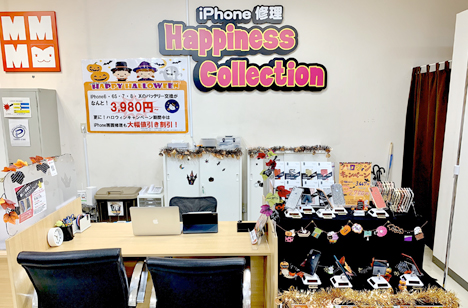 Happiness Collection VAL古河店